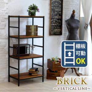 ブリックラックシリーズ4段タイプ 60×40×135 PRU-6040135|takanonaisou