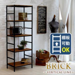 ブリックラックシリーズ5段タイプ 60×40×175 PRU-6040175|takanonaisou