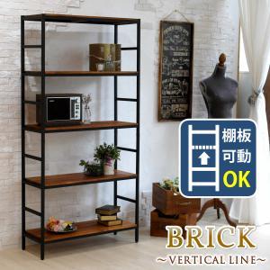 ブリックラックシリーズ5段タイプ 86×32×175 PRU-8632175|takanonaisou