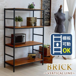 ブリックラックシリーズ4段タイプ 86×40×135 PRU-8640135|takanonaisou