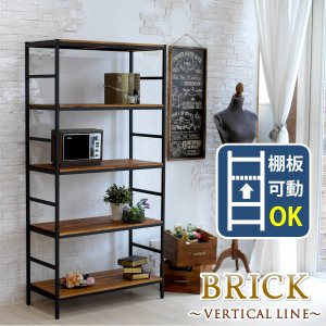 ブリックラックシリーズ5段タイプ 86×40×175 PRU-8640175|takanonaisou