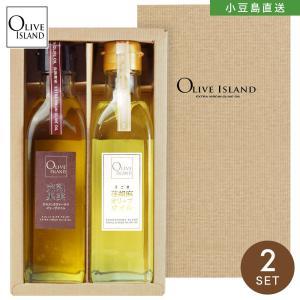 オリーブオイル 小豆島エキストラヴァージンオリーブオイル 200ml2本入りギフトセット(荏胡麻・完熟果実)