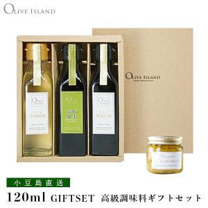 荏胡麻(えごま)油・亜麻仁(あまに)油・新緑果実オリーブオイ...