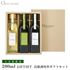 荏胡麻 えごま 油/亜麻仁 あまに 油/新緑果実 200ml...
