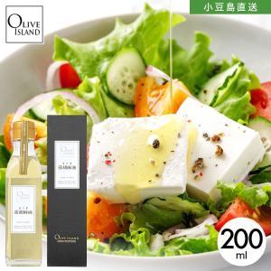荏胡麻(えごま)油 200ml 国産 オメガ3不飽和脂肪酸 α-リノレン酸