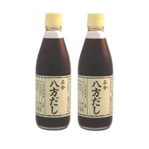 小豆島天然醸造 正金醤油 八方だし 360ml(2本セット)