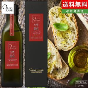 小豆島 オリーブオイル 小豆島産100% 純 エキストラバージンオリーブイル 200ml