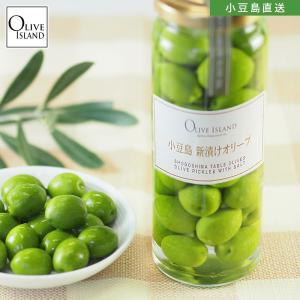 2016年収穫分 特別期間限定!小豆島 新漬けオリーブ100g (特別期間限定品)