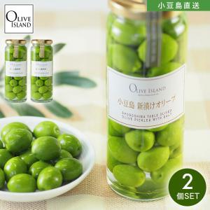 小豆島 新漬けオリーブ100g 2本セット ギフト袋入 (送料無料) 2016年収穫分 特別期間限定!