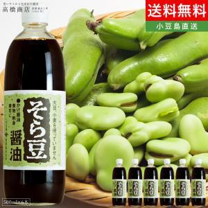 ■名称…醤油風調味料 ■内容量…500ml×6 ■原材料名…そらまめ、食塩 ■製造場所…日本(小豆島...
