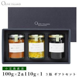 ■名称…トマトチリソース / にんにく・オリーブオイル / 黒にんにく・オリーブオイル ■内容量…1...