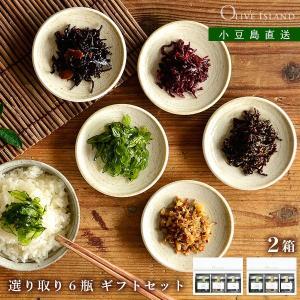 小豆島佃煮 選り取り3種 2箱 ギフトセット / BOX入り【 ラー油きくらげ60g / ししゃもき...