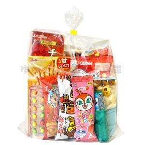お菓子詰め合わせ 1000円 ゆっくんにおまかせお菓子セット (子供向け) 1袋|takaoka