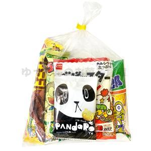 お菓子詰め合わせ 150円 ゆっくんにおまかせ駄菓子セット 1袋