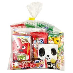 お菓子詰め合わせ 400円 ゆっくんにおまかせ駄菓子セット 1袋|takaoka