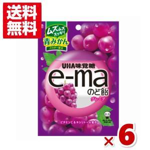 (メール便全国送料無料)味覚糖e−maのど飴袋グレープ 50g×6入|takaoka