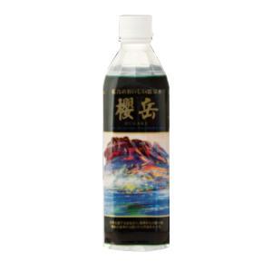 櫻岳 桜島のおいしい温泉水 500ml×40入(飲料) 本州一部送料無料|takaoka