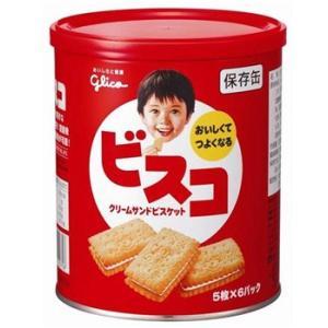 グリコ ビスコ保存缶 10入