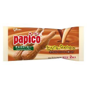 江崎グリコ パピコ チョココーヒー 20入 (冷凍)|takaoka