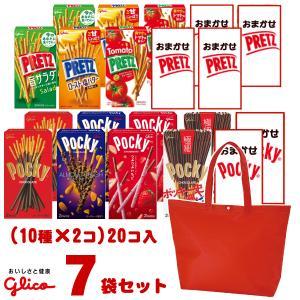 江崎グリコ ポッキー&プリッツ 食べ比べセット トートバッグ付き ((10種類×各2個)20入) 7袋セット(lc531) 本州一部送料無料|takaoka