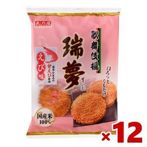 天乃屋 歌舞伎揚 瑞夢えび味 12入|takaoka