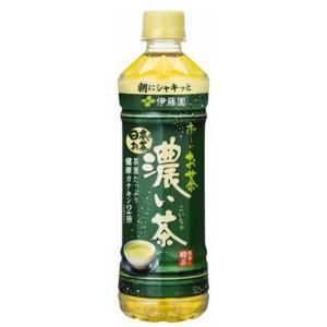 (1本79円(税別)) 伊藤園 525mlお〜いお茶 濃い茶 24入