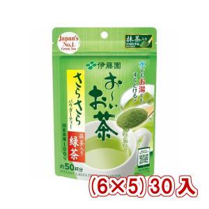 伊藤園 お〜いお茶 40g さらさら抹茶入り緑茶 (6×5)30入 本州一部送料無料|takaoka