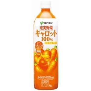 伊藤園 充実野菜 キャロット100% 930g×12入 (飲料) 本州一部送料無料|takaoka
