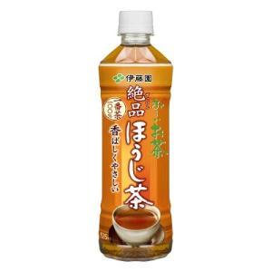 (1本79円(税別))伊藤園 お〜いお茶 絶品ほうじ茶 525ml×24入(飲料)