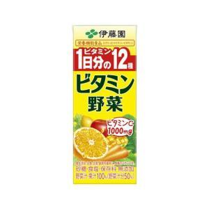 伊藤園 ビタミン野菜 紙パック 200ml×24入(飲料) 本州一部送料無料|takaoka