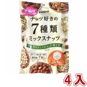 (本州一部送料無料)稲葉ピーナツ ナッツ好きの7種類ミックスナッツ 4入|takaoka