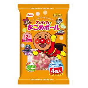 栗山米菓 アンパンマンのおこめボール12入|takaoka
