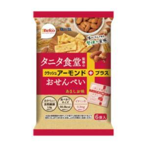 (2つ選んで本州一部送料無料)栗山米菓 タニタ食堂監修のおせんべい(12×2)24入 (Y12)|takaoka|03