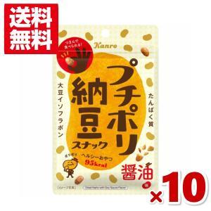 (メール便全国送料無料)カンロ プチポリ納豆スナック 醤油味 (ポイント消化) 10入