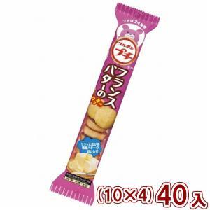 (本州一部送料無料) ブルボン プチフランスバターのクッキー (10×4)40入 (Y80)