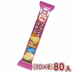 (本州一部送料無料)ブルボン プチフランスバターのクッキー (10×8)80入 (Y12)