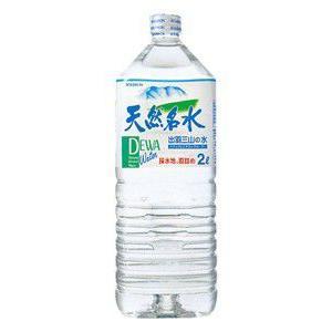 ブルボン 天然名水出羽三山の水 2L×(6×2)12入 (Y16) 本州一部送料無料|takaoka