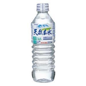 ブルボン 天然名水出羽三山の水 500ml×24入(飲料) 本州一部送料無料|takaoka