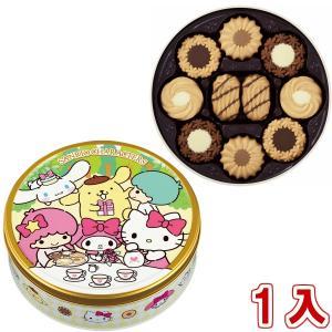 ブルボン トルテクッキー缶 サンリオキャラクターズ 1入|takaoka