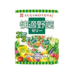 (訳あり特売) 杉本屋 快適野菜ゼリー 20入