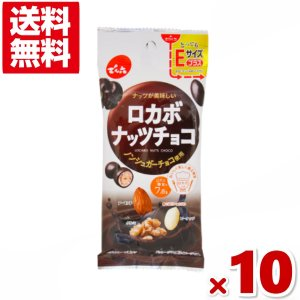 でん六 34g Eサイズプラス ロカボナッツチョコ 10入 メール便全国送料無料|takaoka