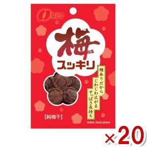 (クリックポスト全国送料無料) なとり 梅スッキリチャック付 (10×2)20入 (CP3)|takaoka