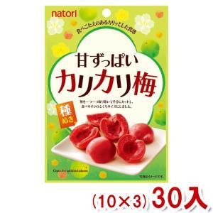 (メール便全国送料無料)なとり 甘ずっぱい カリカリ梅 28g×10入|takaoka