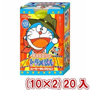(本州一部送料無料) フルタ  ドラえもん ムービーセレクション (10×2)20入 (Y60)