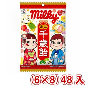(本州一部送料無料)  不二家 ミルキーミニ千歳飴袋 (6×8)48入(七五三)(Y12)*|takaoka