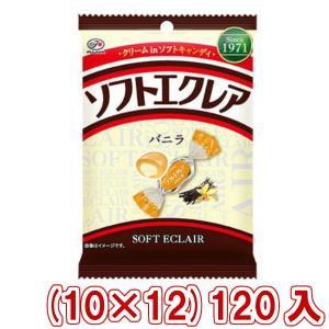 不二家 45gソフトエクレアバニラ袋(10×12)120入 (Y12) 本州一部送料無料|takaoka