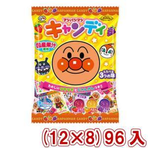 不二家 50g アンパンマンキャンディ袋 (12×8)96入 (Y12)(ケース販売) 本州一部送料無料|takaoka