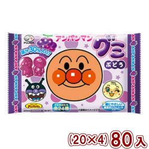不二家 アンパンマングミ ぶどう (20×4)80入 (Y80) 本州一部送料無料|takaoka
