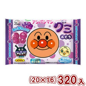 不二家 アンパンマングミ ぶどう (20×16)320入 (Y12) 本州一部送料無料|takaoka
