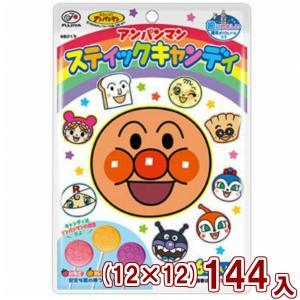 不二家 6本アンパンマンスティックキャンディ (12×12)144入 (Y14) 本州一部送料無料|takaoka